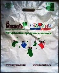 Пакет от МясновЪ