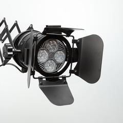 трековый светильник L9037