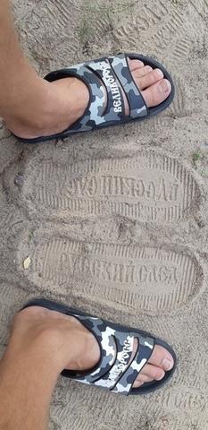 """VELIKOROSS slippers """"Russian trace"""" City Asphalt"""