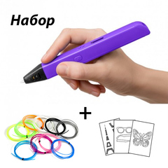 3D ручка RP800A Funtastique + 120 м пластика + трафареты