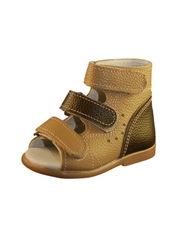 Детские сандалии для мальчиков Скороход