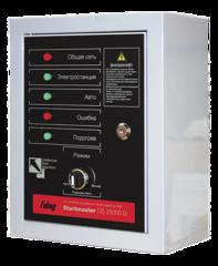FUBAG Блок автоматики Startmaster DS 25000 D (400V) для дизельных электростанций (DS_7000_DA_ES DS_14000_DA_ES)