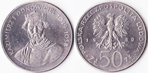 Польша 50 злотых 1980 Казимир I