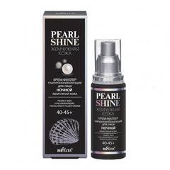 Крем-филлер гиалуронообразующий для лица ночной «Жемчужная кожа» 40-45+, 50мл.