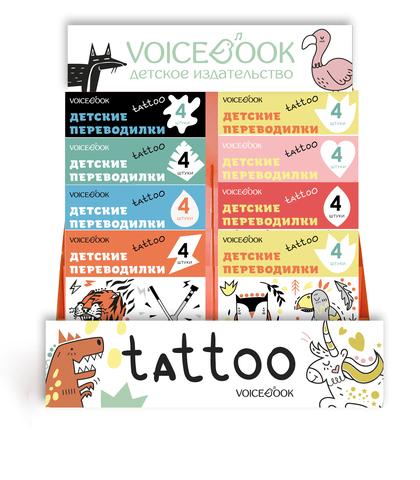 Tatto - переводилка