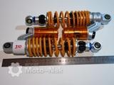 Амортизаторы JSMT 310 мм