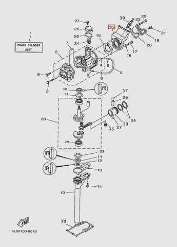 Головка блока цилиндров  для лодочного мотора T3S SEA-PRO (2-15)