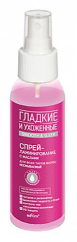 Белита Гладкие и ухоженные Спрей-ламинирование с маслами несмываемый для всех типов волос 100мл