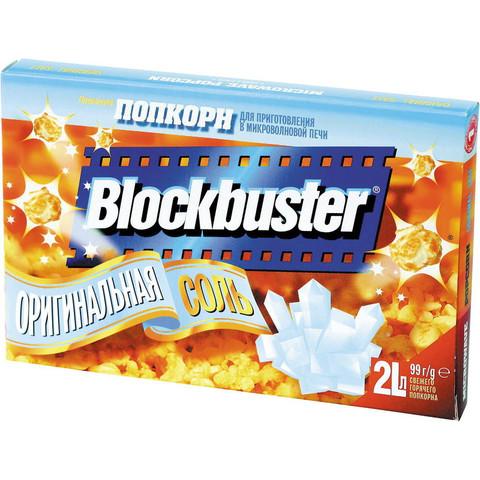 Попкорн BLOCKBUSTER оригинальная соль для СВЧ, 99 г