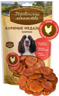 Деревенские лакомства Деревенские лакомства  для собак все пород Куриные медальоны сушеные 226x1000_79711151-face.jpg