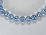 Бусина из топаза голубого термообработанного, шар гладкий 7 мм