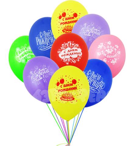 Воздушные шары с днем рождения ассорти
