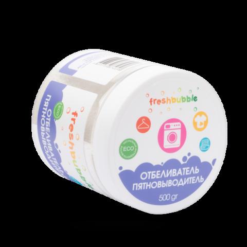Отбеливатель для белья | 500 гр | Freshbubble