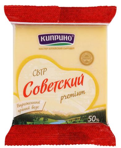 Сыр «Киприно» Советский 300 гр
