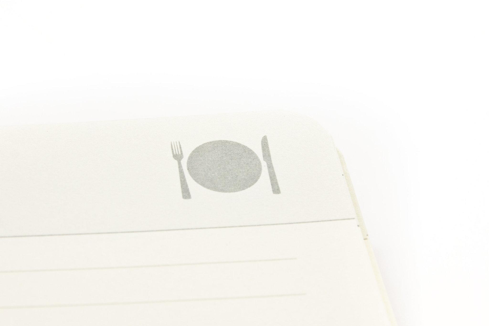 Журнал путешественника My travel синий в подарочной упаковке Suck UK SK MYTRAVEL1 | Купить в Москве, СПб и с доставкой по всей России | Интернет магазин www.Kitchen-Devices.ru