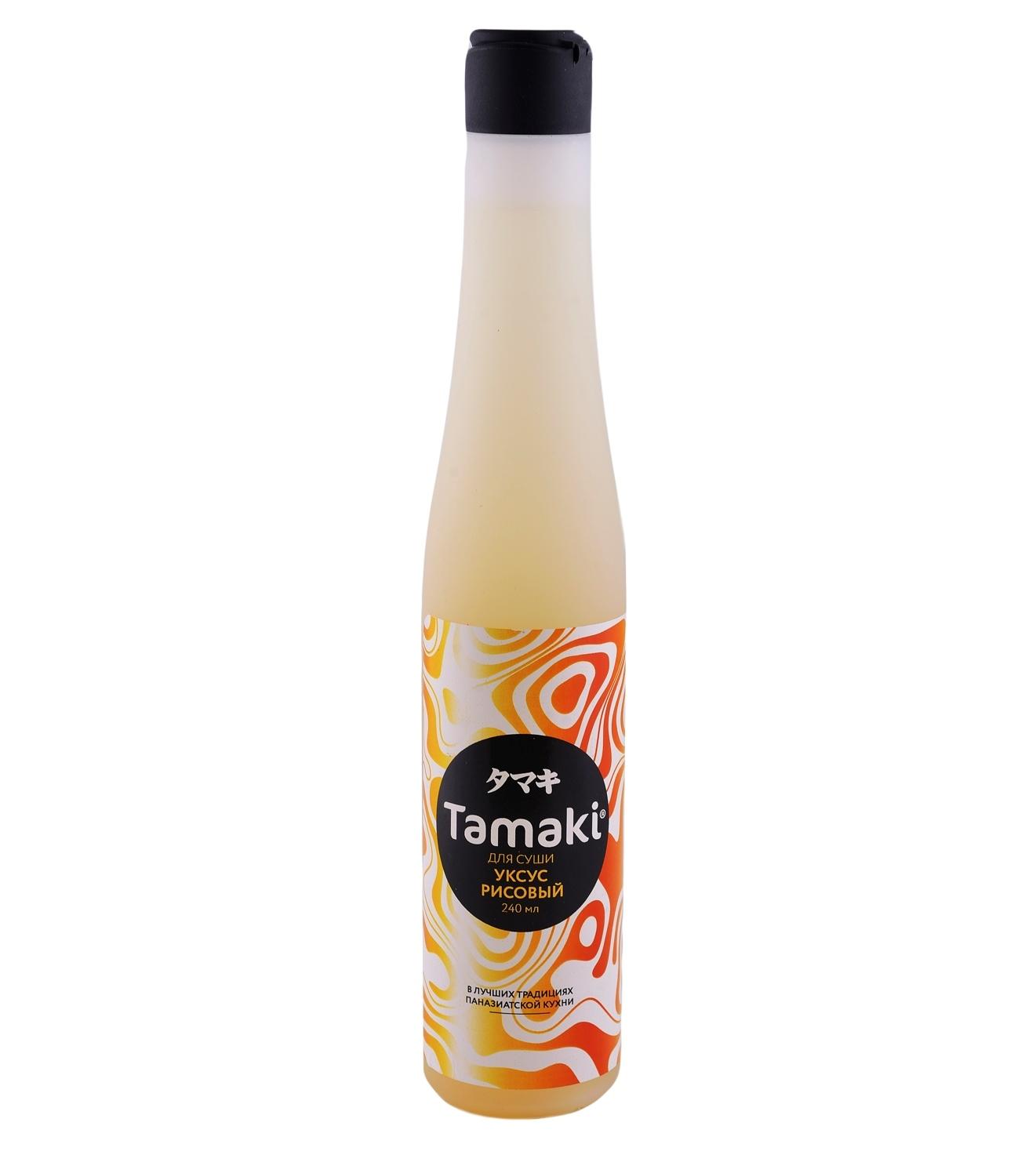 Уксус рисовый Tamaki