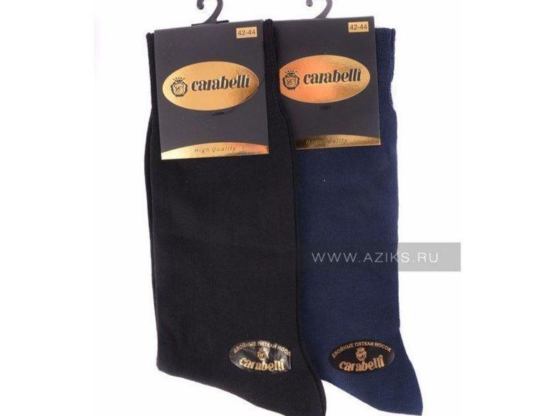 Мужские носки синие Carabelli Н_259