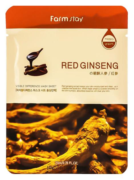 Маска для лица - корень красного женьшеня   FarmStay VISIBLE DIFFERENCE MASK SHEET Red Ginseng