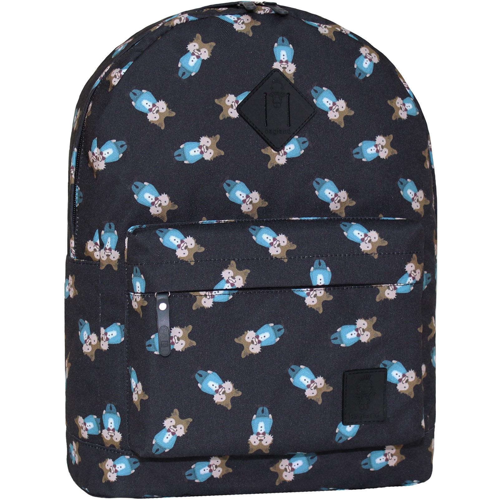 Городские рюкзаки Рюкзак Bagland Молодежный (дизайн) 17 л. сублимация (бурундуки) (00533664) IMG_3944.JPG