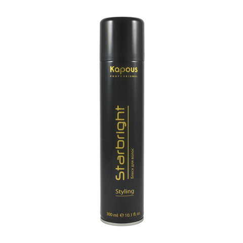 Блеск для волос Starbright Kapous 300 ml.Kapous