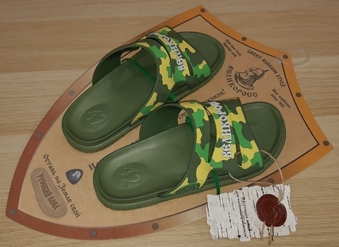 "VELIKOROSS slippers ""Russian trace"" Young Sprouts"