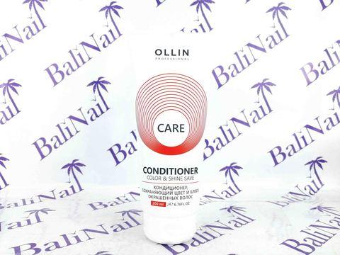 OLLIN CARE Кондиционер, сохраняющий цвет и блеск окрашенных волос, 200мл
