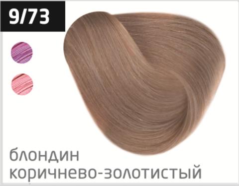 OLLIN color 9/73 блондин коричнево-золотистый 100мл перманентная крем-краска для волос
