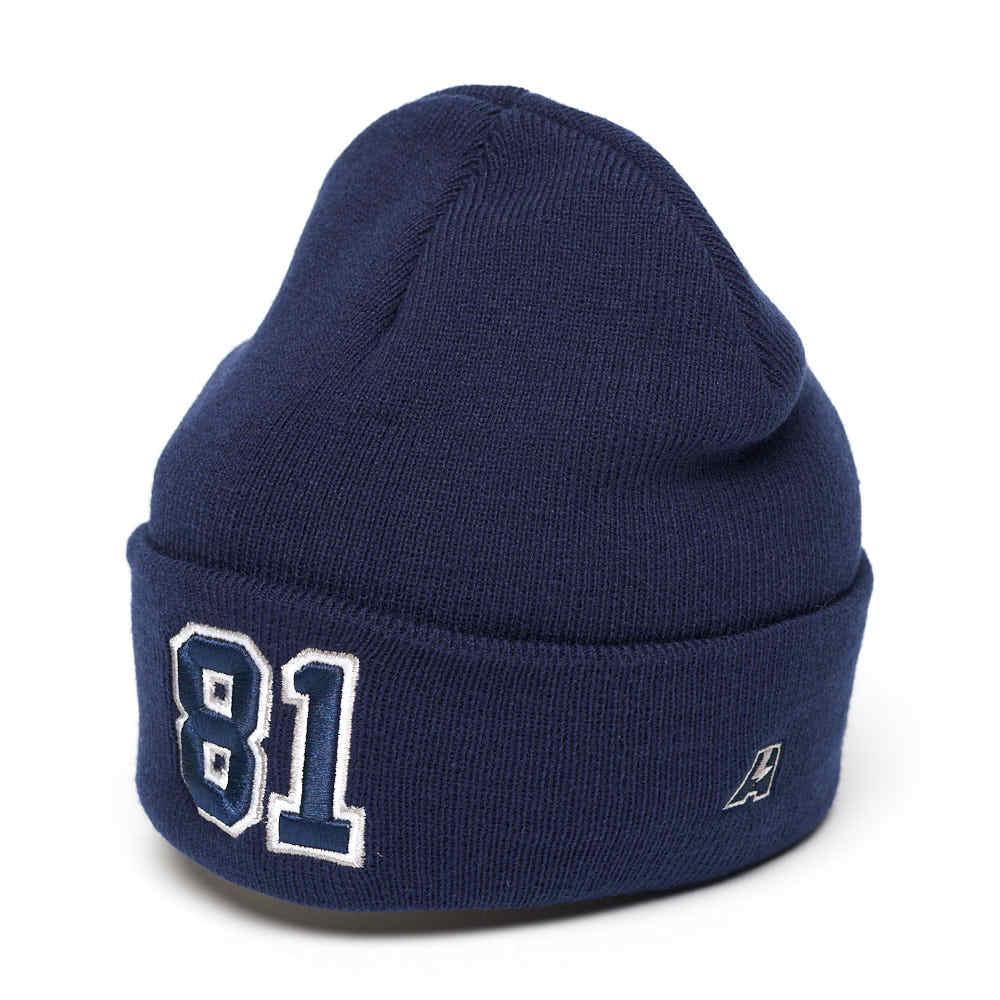 Шапка №81 синяя