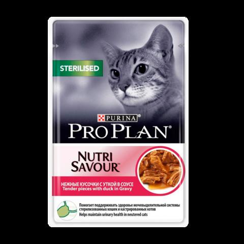 Purina Pro Plan Sterilised Консервы для стерилизованных кошек и кастрированных котов с Уткой в соусе (Пауч)