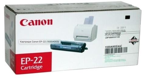 Картридж Canon EP-22 1550A003 черный