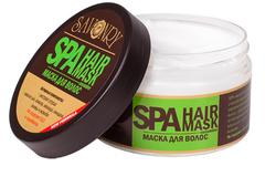 Маска для волос CUCUMBER (с экстрактом огурца), 270g ТМ Savonry