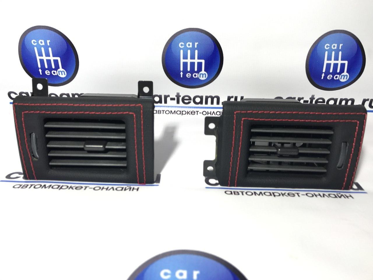 Сопла вентиляции кузова боковые на Лада Приора 1, обтянутые экокожей