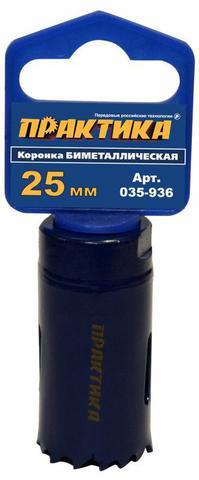 Коронка биметаллическая ПРАКТИКА  25 мм (1