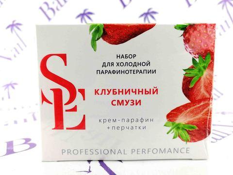 ARAVIA Набор Крем-парафин «Фруктовый щербет» + перчатки, 1шт