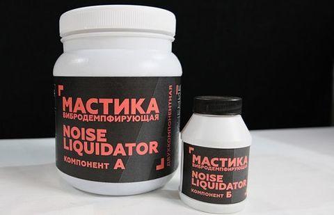 Мастика антикоррозионная вибродемпфирующая NoiseLIQUIDator