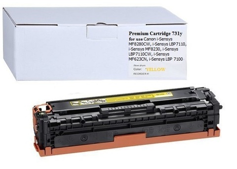 Картридж Premium Cartridge 731Y