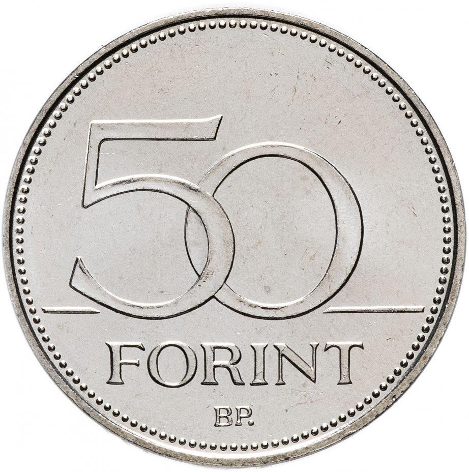 50 форинтов. 70 лет форинту. Венгрия. 2016 г. UNC