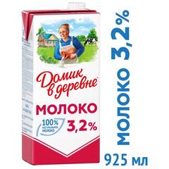 Молоко Домик в Деревне 3,2% 950г