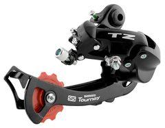 Tourney TZ50 (ARDTZ50GSDT)
