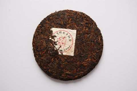 Шу Пуэр Иу Да Шу 2013 год, блин 380 грамм