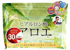 Курс натуральных масок для лица с экстрактом алоэ, Japan Gals