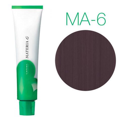 Lebel Materia Grey Mauve Ma-6 (темный блондин розово-лиловый) - Перманентная краска для седых волос