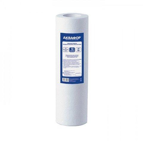 Элемент фильтрующий ЭФГ (63/250 – 10 мкм для холодной воды), и2447