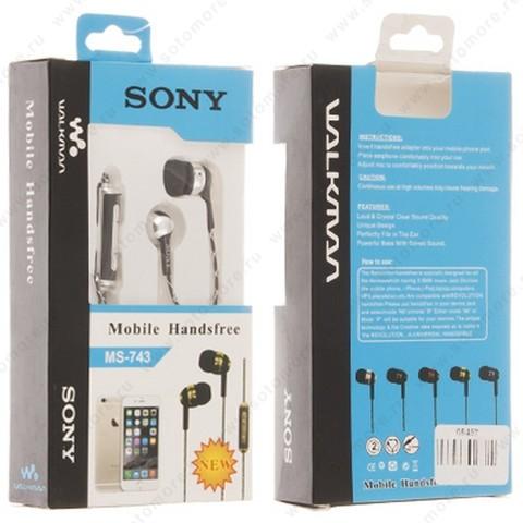 Наушники Sony MS-743 проводные с микрофоном и кнопкой ответа черные с серебром