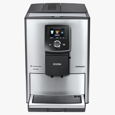 Кофемашина NICR 825 + кофе в зернах Craft, Platinum, Oro, Delikato, Latina Fuerte