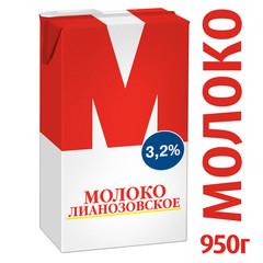 Молоко М Лианозовское ультрапастеризованное 3.2% 950 г