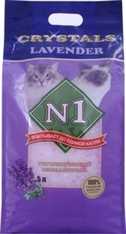 N1 - Crystals Lavender
