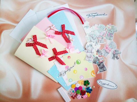 036-5505 Набор для изготовления 3 открыток