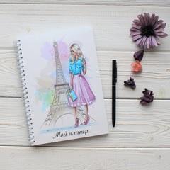 Планер на пружине «Париж», Nail Book
