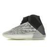 adidas YEEZY Boost Basketball 'Quantum'